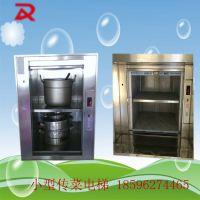 饭店传菜机|传菜提升机|小型杂货梯 价格 工厂定制