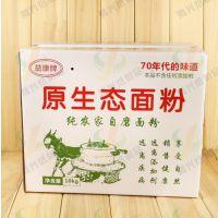 五谷面粉包装礼盒专业生产各种礼品箱当选凝澜纸制品