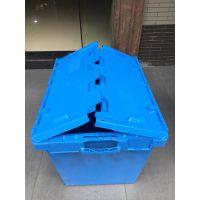 合作开模定制 塑料物流箱 货运周转箱 仓储塑料箱 防水防尘 实力厂家型号定制