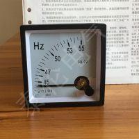 变频器频率表选型 SQ72-HZ频率表 60HZ赫兹表品牌 2.5级 4-20mA