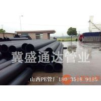 山西太原纯原料PE管大口径顶管施工专用