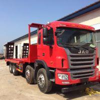 厂家直销江淮前四后八可承载360型挖机的挖机平板拖车价格 3.0排量