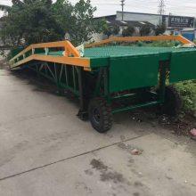 移动式登车桥 鑫力移动式集装箱登车架 物流装卸货登车桥厂家直销