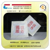 广东图书专用高频RFID标签,50*50MM尺寸I CODE SLIX防盗图书标签