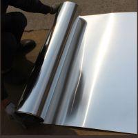 304不锈钢带/不锈钢钢带/不锈钢皮/不锈钢片/不锈钢薄板/钢卷板