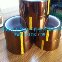 丰升隆厂家直销 聚酰亚胺防静电胶带 防静电高温胶带