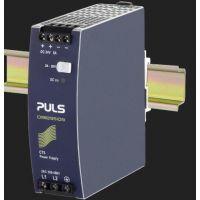 进口电源PULS型号CT5.241