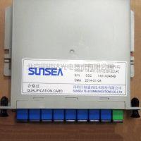 厂家供应   电信级1分8插片式分光器  耐高低温1比8光分路器