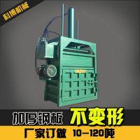编织袋打包机科博CX 纸箱挤包机厂家铁皮桶压块机