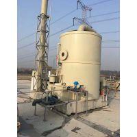供应BT-CT垃圾站及垃圾车除臭降尘设备 负压引风生物除臭塔