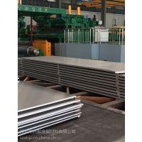 中山国标5052镜面铝板 7075镁合金铝板