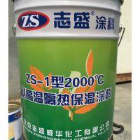 志盛威华耐高温隔热保温材料应用于冀东油田试烧炉取得成功效果好价格低