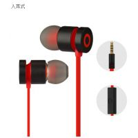 VISER重低音炮耳机布线布绳入耳式耳机