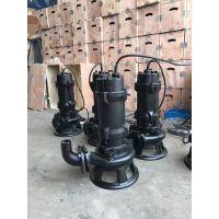 上海消泉供应批发150QW130-30-22 系列排污泵 潜水排污泵 潜水泵 污水泵