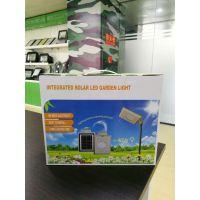 小型太阳能发电5w一体化太阳能庭院LED智能感应院墙灯户外照明灯