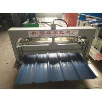 河北博远厂家现货销售加宽840压瓦机