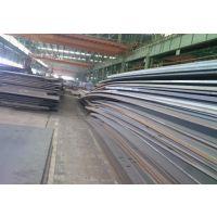 2017贵州65Mn锰钢板现货价格可激光切割加工成电梯和卫生洁具