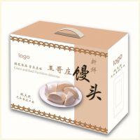 厂家定做 白卡纸礼品包装盒精美彩印化妆品纸盒面膜彩盒通用包装定制