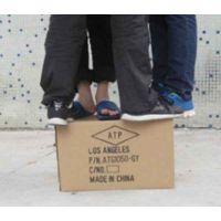 广东瓦楞纸箱|瓦楞纸箱供应商