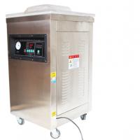 感应500单室真空包装机 化工电子产品真空包装机