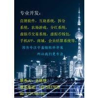 南宁网站建设、南宁网站制作、APP开发、网络公司