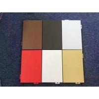 德普龙铝单板品牌 铝单板实力厂家生产销售