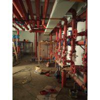 供应重庆网吧、幼儿园、养老院、酒店、超市消防改造工程