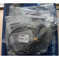 UNIVER磁性开关DH-K032050 DH-M10 DH-K063125 DH-S25