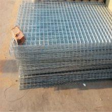 山东冷拔丝焊接地暖网片 钢丝网架厂 低温热水地板辐射采暖