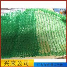 平凉防尘网 防尘网乌鲁木齐 郑州盖土网生产厂家