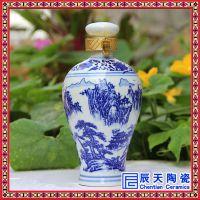 景德镇陶瓷酒瓶3斤装酒坛子空酒瓶古典酒壶礼品定制