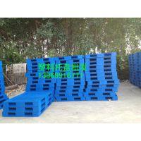 兖州川字塑料托盘1212,泗水塑料垫板批发