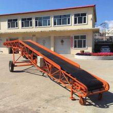 兴亚机械移动式货物装卸车专用输送机 多用途装车皮带机