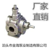 YCB不锈钢圆弧泵 不锈钢泵 合金耐磨泵