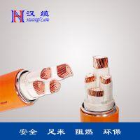 CU 中、低压电力电缆低烟无卤阻燃电线电缆足米环保耐腐蚀