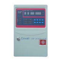 煤气报警器,煤气报警器价格,煤气报警器多少钱