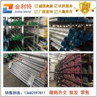 国标6061铝合金铝棒 6061t6六角铝棒厂家