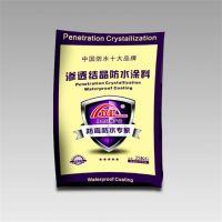 质量上乘、稳定、可靠双虹异丁基三乙氧基硅烷浸渍剂(涂覆,混凝土,氯离子,渗透性)