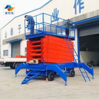厂家现货14米移动剪式升降台高空作业车