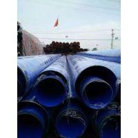 聚乙烯涂塑钢管、pe复合钢管、厂家热线13562007212
