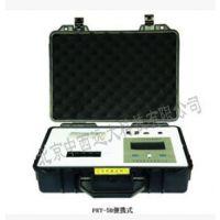 中西(LQS特价)5通道便携式农残快速分析仪 型号:YS72-PRT-5B库号:M12000