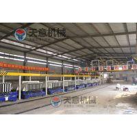TY16墙板机 液压轻质墙板设备生产线厂家