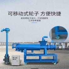养殖场粪便处理设备 润丰水冲粪便干湿分离机
