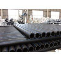 低压pe给水管250生产厂家/1.0Mpa pe管厂家