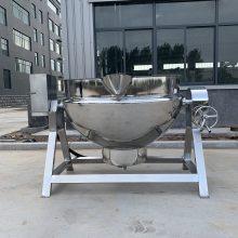 电加热熬糖锅 可倾式夹层锅厂家加工定制
