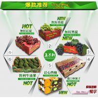 以色列进口红宝石牌西柚新鲜水果葡萄柚红肉西柚批发供应
