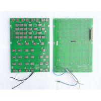 弘讯A62电脑按键板按钮板TM21473K