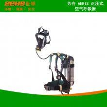 芳齐AERIS正压式空气呼吸器-上海世举空呼现货促销