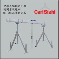 进口铝制龙门吊机Gantry Crane型号CS-SKD双梁固定式铝制龙门架