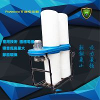 新款工业布袋节能吸器 工业节能除尘器 雕刻机除尘器